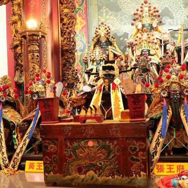 Qin Guang Wang