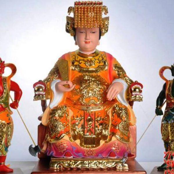 Tian Shang Sheng Mu