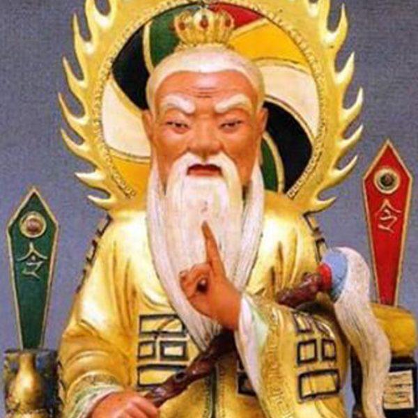 Yuan Shi Tian Zun