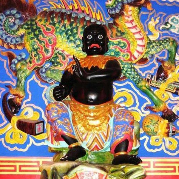 Fu Xi Xian Di 伏羲先帝