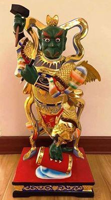 Deng Yuan Shuai / Lei Gong