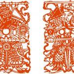 Dewa Pondasi, Malaikat Pintu, Dewa Penunggu Talang, Dewa Dapur dan Dewa Sumur
